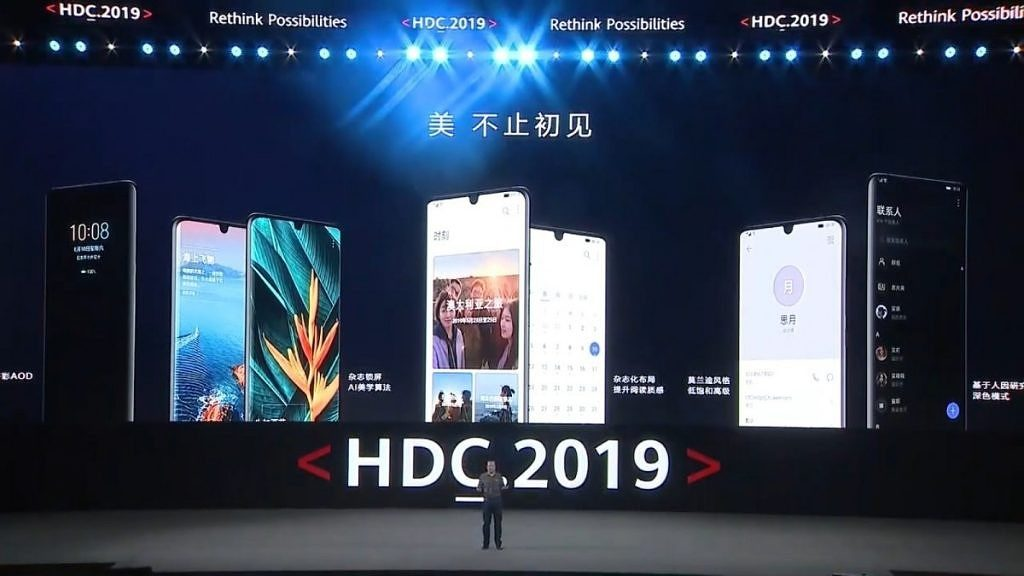 Official: these are the Huawei and Honor phones that will upgrade to EMUI 10 with Android Q 1