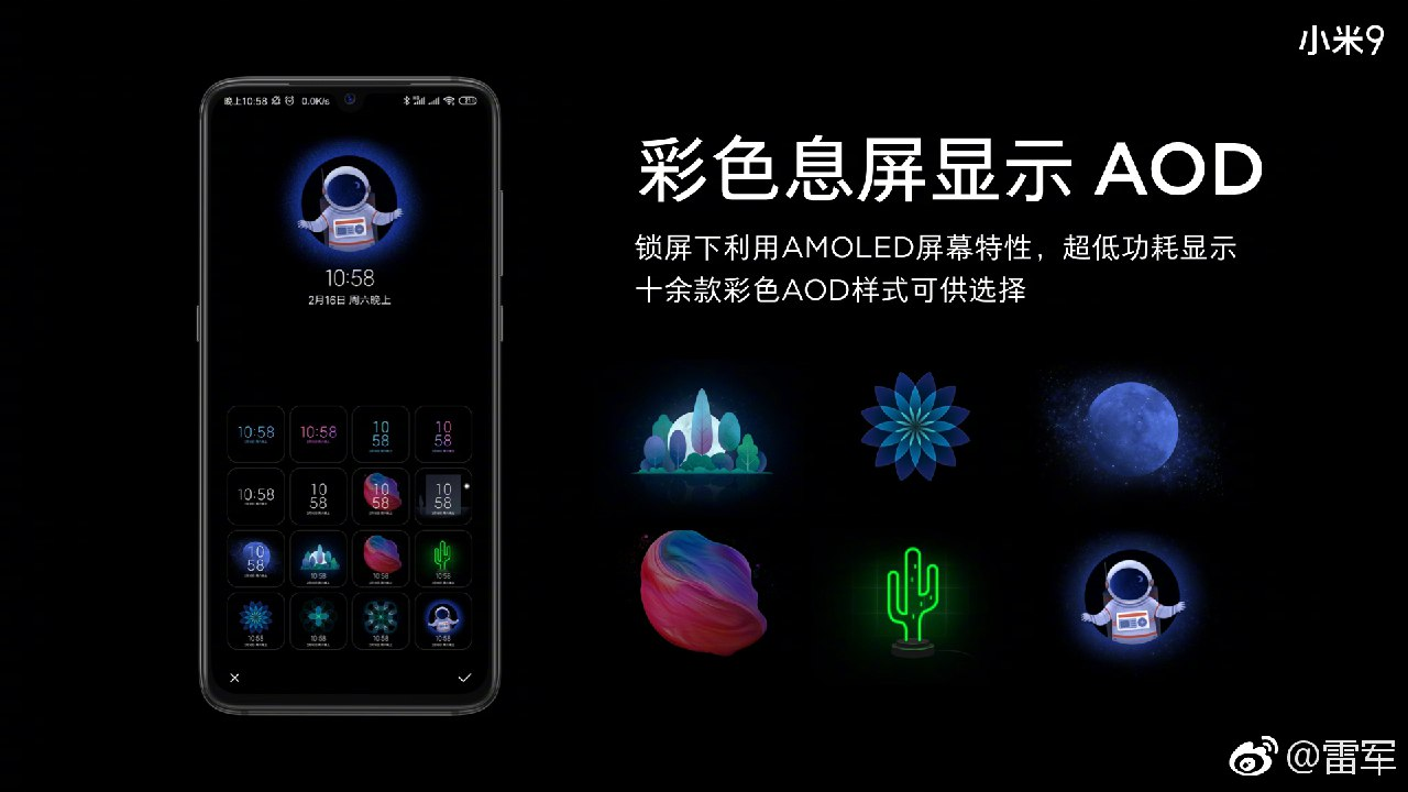 How to activate the dark mode on any Xiaomi with MIUI 10 1