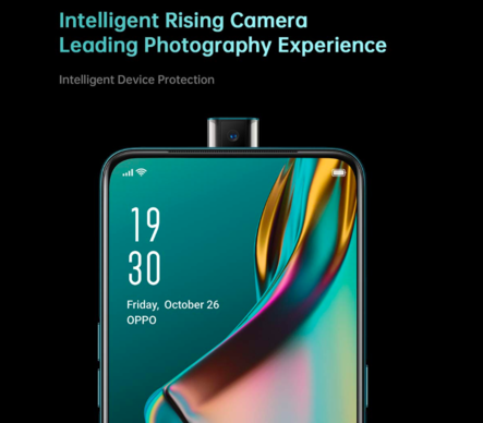Oppo K3 India Launch Date Officially Announced For 19th July 3
