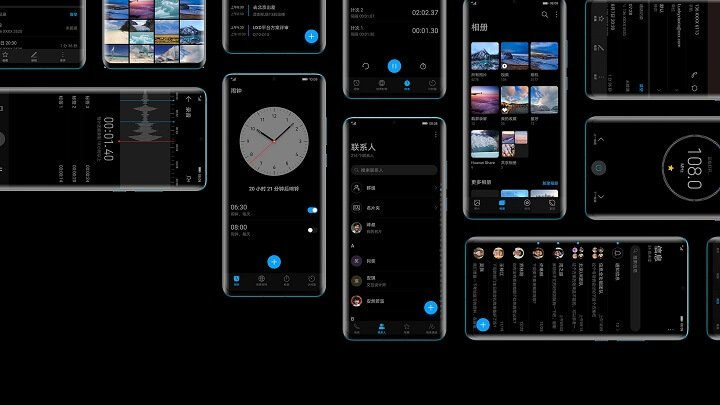 Image - EMUI 10 and Android 10: Huawei and Honor phones that will receive the update