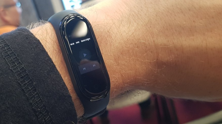 Xiaomi Mi Band 4: the best low-cost fitness bracelet 6