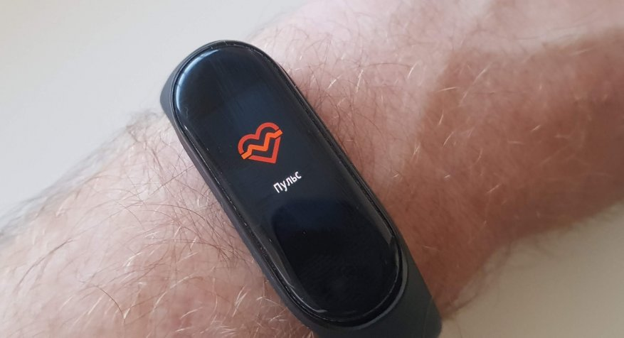 Xiaomi Mi Band 4: the best low-cost fitness bracelet 11