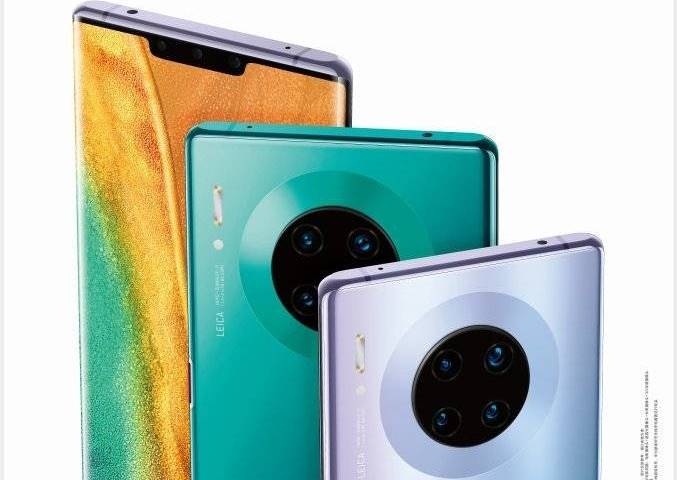 - Honor The Honor Vera30 will arrive with 5G and 90Hz screen »- 2