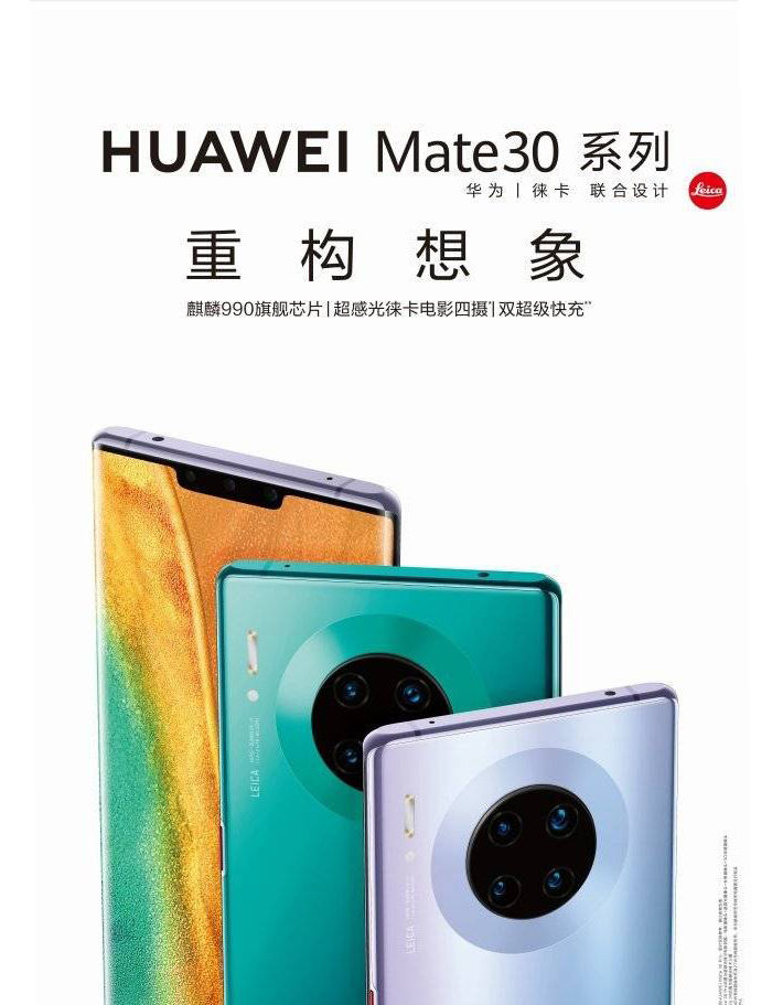 """mate 30 poster """"width ="""" 700 """"height ="""" 911"""