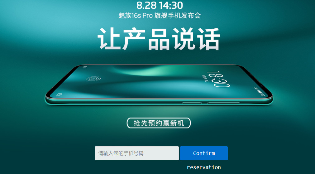 - ▷ The Meizu 16s Pro will be announced on August 28 »- 2