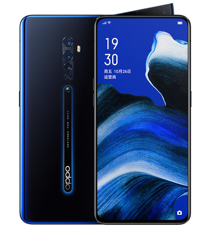 OPPO Reno 2: four cameras and zoom up to 20 magnifications 1