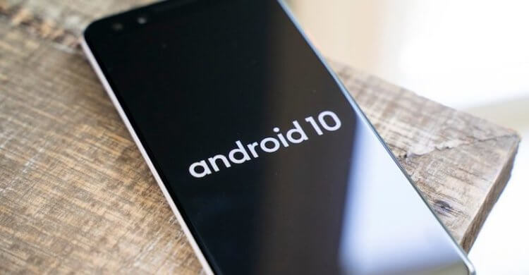Google revealed interesting facts about Android 10 7