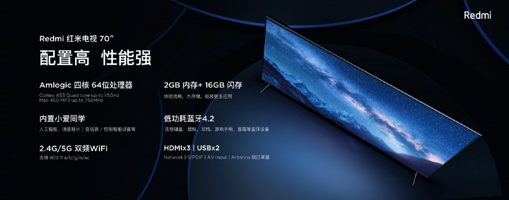 70-inch 4K HDR screen for 480 euros »- 1