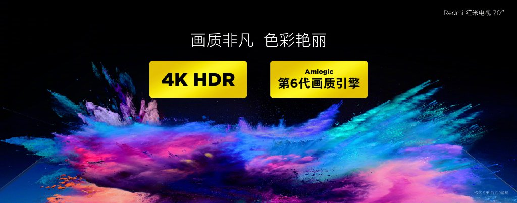 70-inch 4K HDR screen for 480 euros »- 2