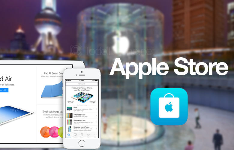 Apple Store App now supports Gift Cards or Gift Cards 4