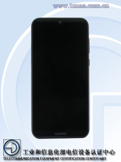 Huawei AMN-AL10 entry-level listed on TENAA 1