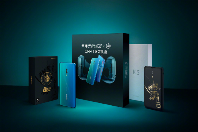 OPPO K3 Radio Blue Edition goes on sale in China 1