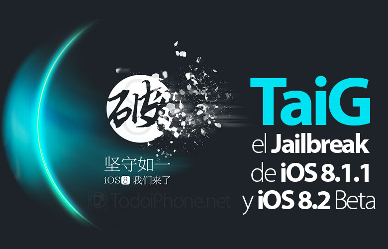 The Jailbreak of iOS 8.1.1 and iOS 8.2 beta arrives with the TaiG tool 2