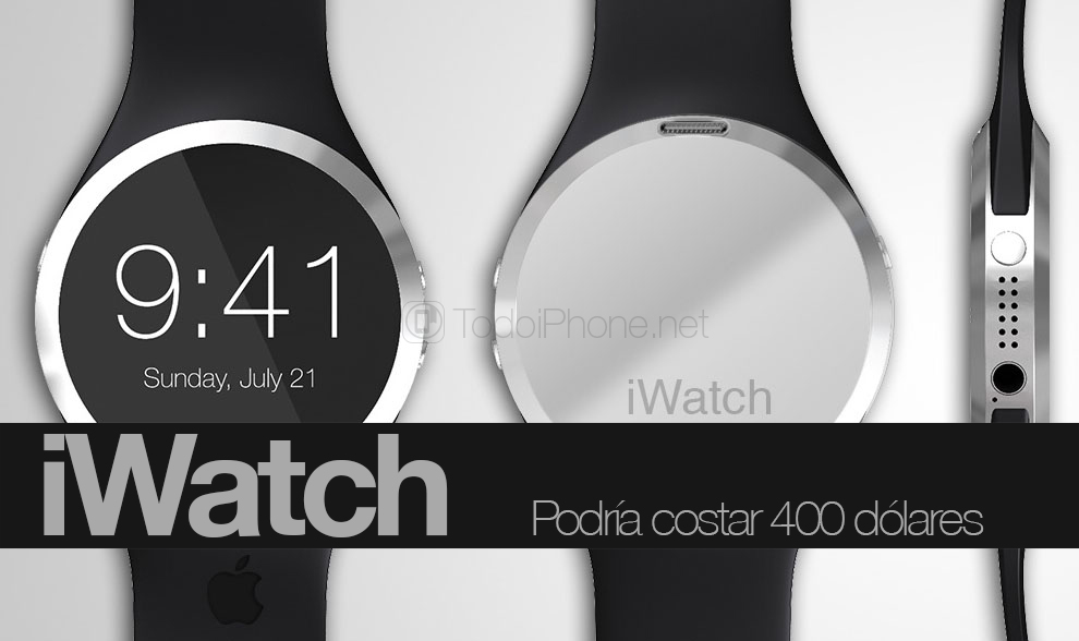 The price of the iWatch could be $ 400 2