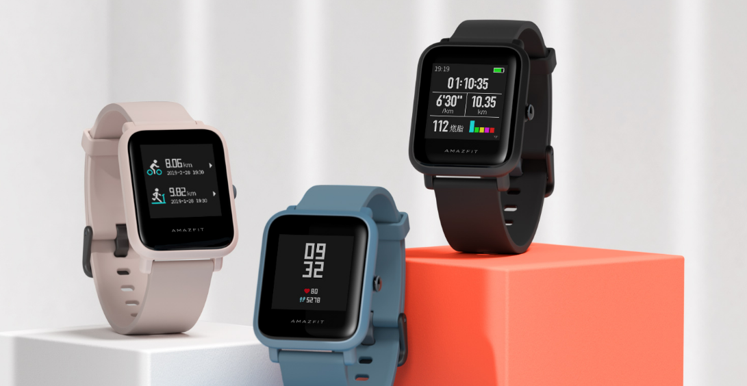We collect all Amazfit smart watches, as well as where to buy them at the best price (August Compilation)