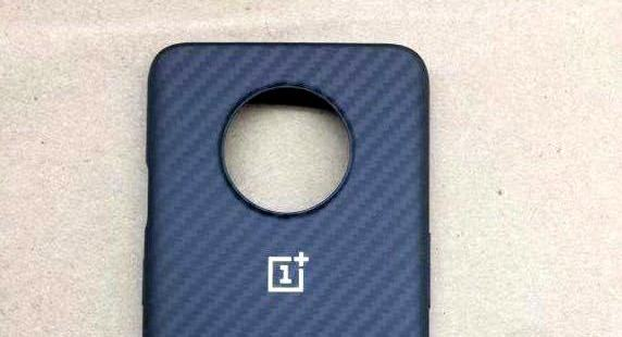- ▷ OnePlus 7T and 7T Pro filtered covers confirm design »ERdC