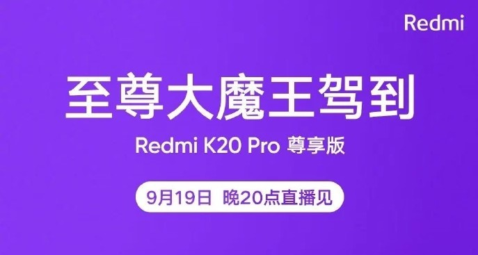 - ▷ Redmi K20 Pro Exclusive Edition with SD855 + will arrive on September 19 »ERdC