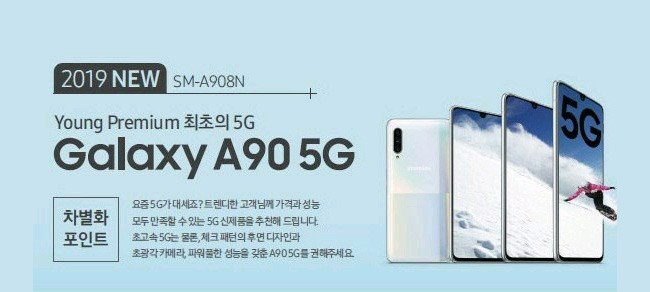 The new Samsung 5G mobile unveiled: this is the Samsung Galaxy A90 5G 1
