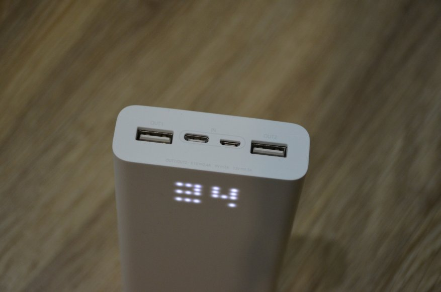 Xiaomi ZMI power bank QB821: one of the best power banks with fast charging QC 3.0 43