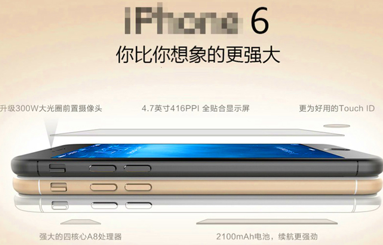 The iPhone 6 can now be reserved on China Telecom and has not yet been submitted 3
