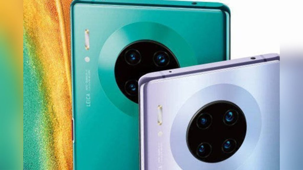 """All the """"official"""" features of the Huawei Mate 30 Pro are filtered 3"""