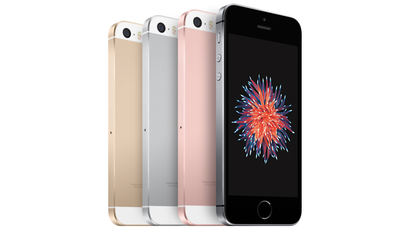 rumors about the iPhone SE 2