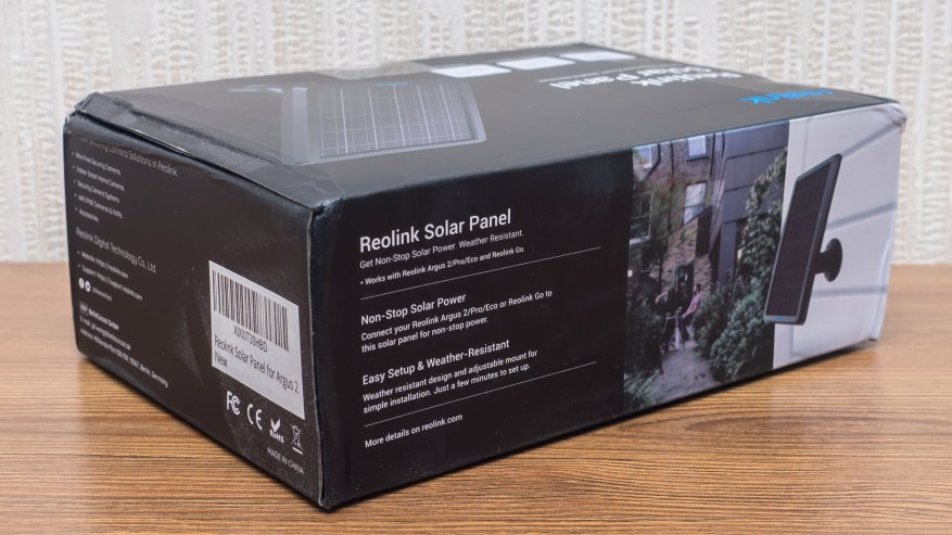 Reolink Argus 2: a standalone IP camera with a battery and the ability to charge from the solar panel 53