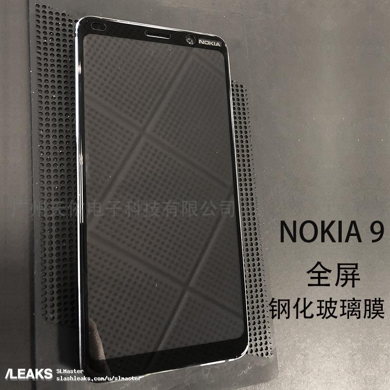 The front of the Nokia 9 PureView appears in filtered real images 8