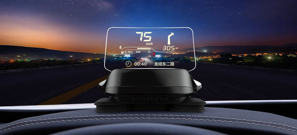 Xiaomi launches the most economical HUD display for vehicles on the market