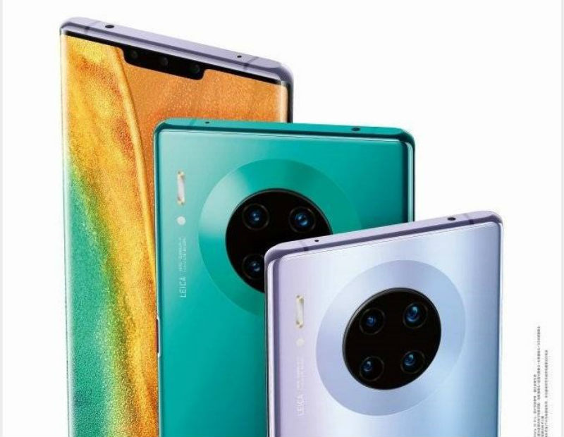 The full features of the Huawei Mate 30 Pro are filtered