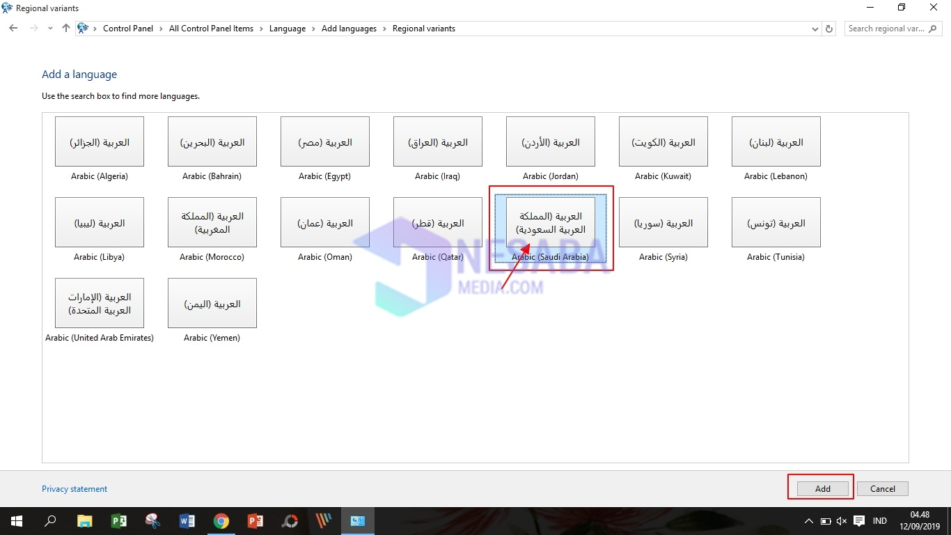 How to Write Arabic in Word Through a Laptop / PC