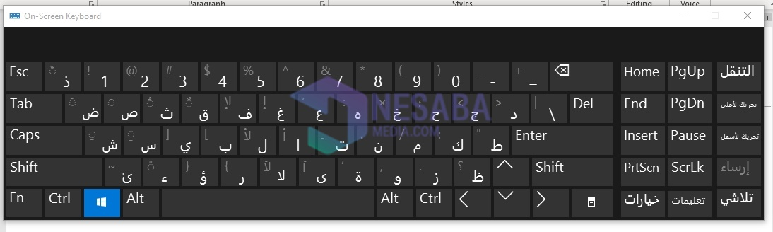 How to Write Arabic in Word with the On-Screen Keyboard