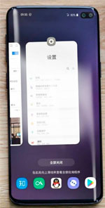 Galaxy S10 + will get limited premium version with 12GB RAM and 1TB of internal storage 5