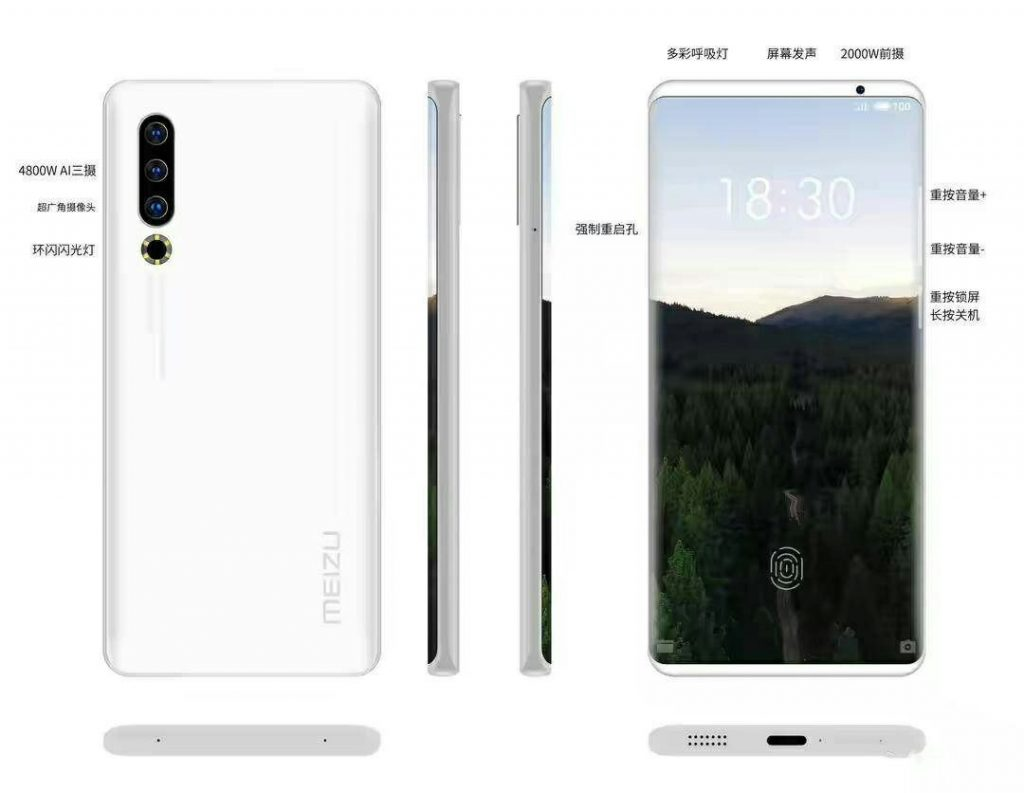 The leaks of the Meizu 17 shows a curved screen design 2