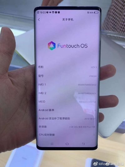 Vivo NEX 3: real images before launch (photo) 8