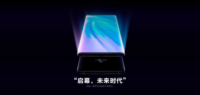 Vivo NEX 3 becomes official and will surprise with its design 4