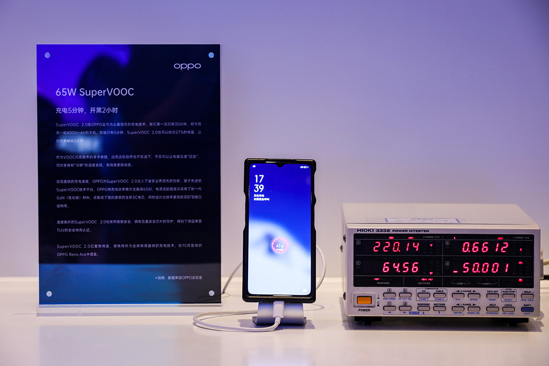 Oppo announces the fastest loading in the world 2