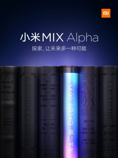 Huawei aside! the Xiaomi Mi MIX Alpha would have the most curved screen in the world 4