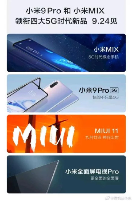 - ▷ Teasers of the Xiaomi Mi Mix 5G suggest that 100% of the front panel will be screen »- 1