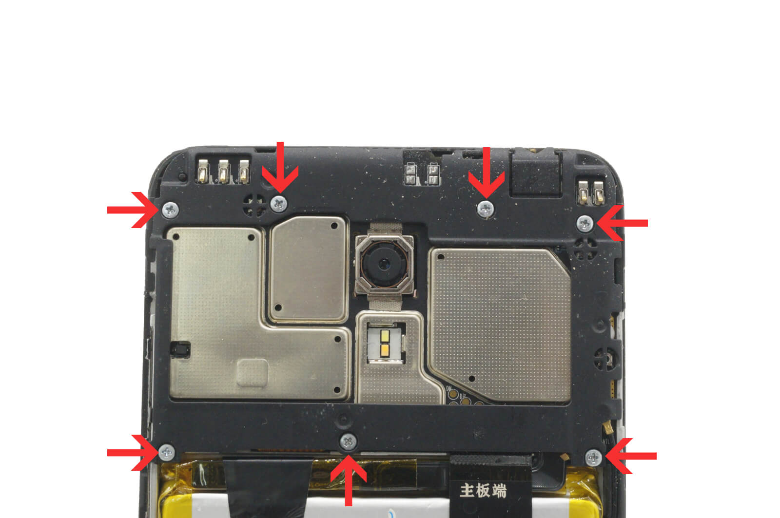 Replacing the display on the example of Meizu M6