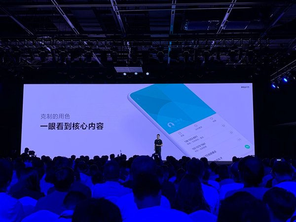 - ▷ MIUI 11 is official with new design, functions and enhanced productivity »- 3