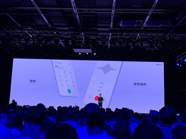 - ▷ MIUI 11 is official with new design, functions and enhanced productivity »- 2