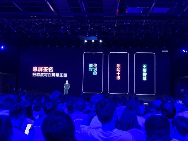 - ▷ MIUI 11 is official with new design, functions and enhanced productivity »- 6