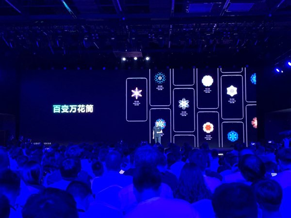 - ▷ MIUI 11 is official with new design, functions and enhanced productivity »- 9