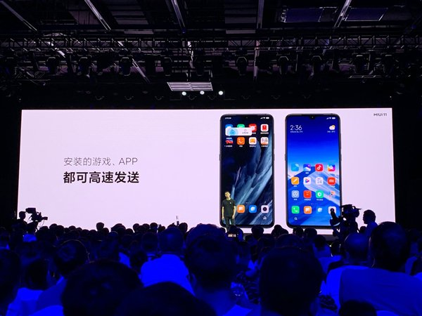 - ▷ MIUI 11 is official with new design, functions and enhanced productivity »- 12
