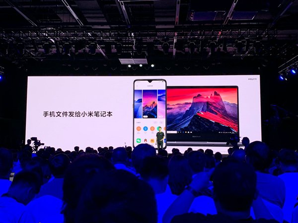 - ▷ MIUI 11 is official with new design, functions and enhanced productivity »- 13