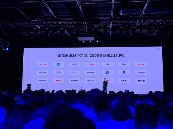 - ▷ MIUI 11 is official with new design, functions and enhanced productivity »- 18