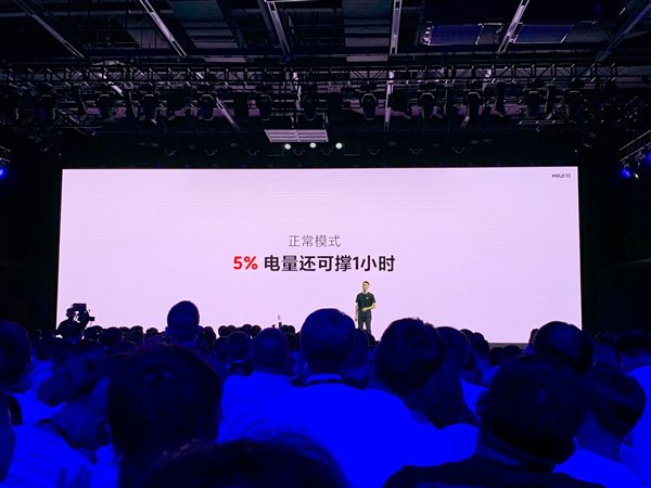 - ▷ MIUI 11 is official with new design, functions and enhanced productivity »- 20