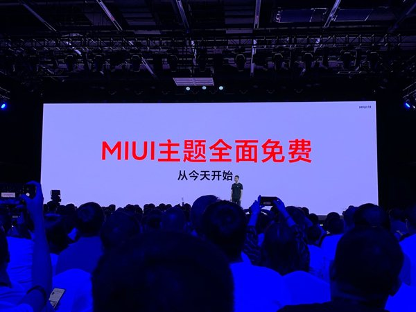 - ▷ MIUI 11 is official with new design, functions and enhanced productivity »- 21