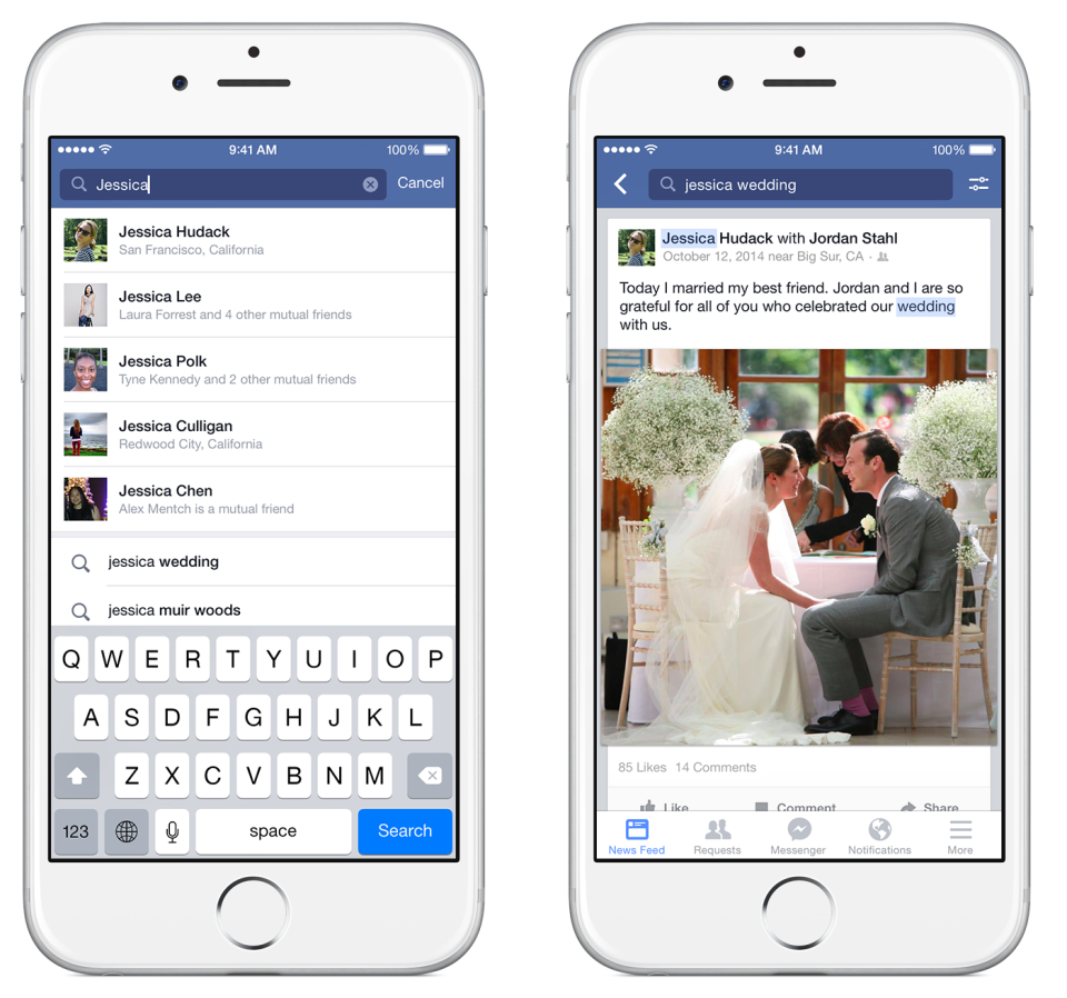 Facebook for iPhone the search engine is updated and improved 3